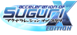 Acceleration-of-suguri-x-edition
