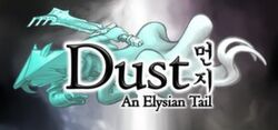 DustAnElysianTail