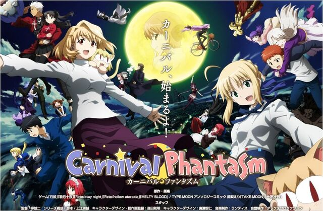 File:Carnival Phantasm.jpg