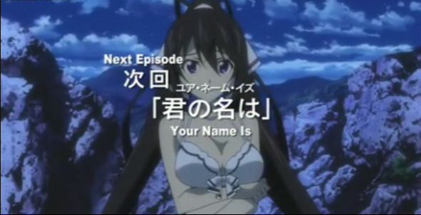File:Your Name Is.png