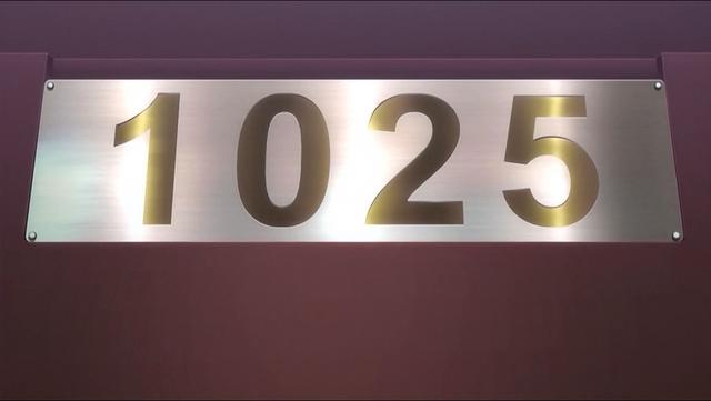 File:Room 1025 sign.png