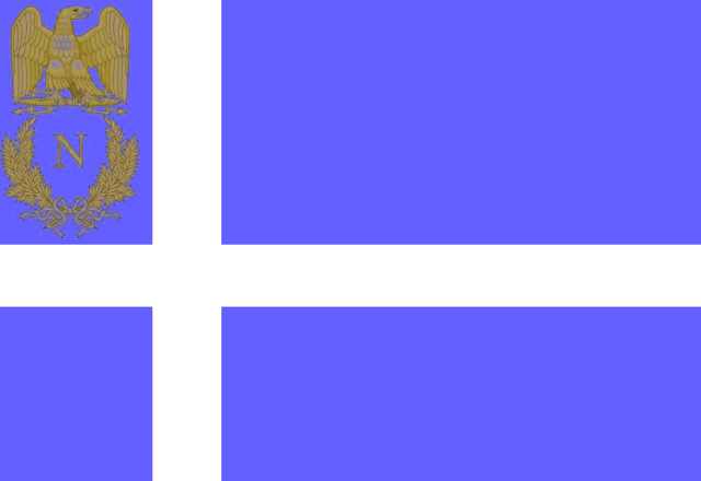 File:RIN flag.png