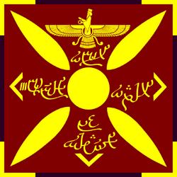 Sassanid Banner