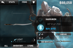 Hadouken-screen-ib2