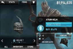 Atium Helm