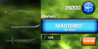 Ellorium