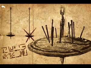 Infinity-Blade-3-Kuero-Cache-Map