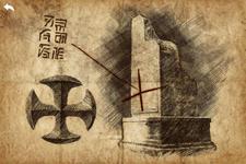 Key Treasure Map Open