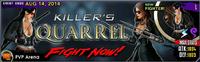 Killer's Quarrel