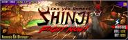 Shinji banner