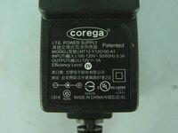 EnGenious ESR-9752 FCC1j