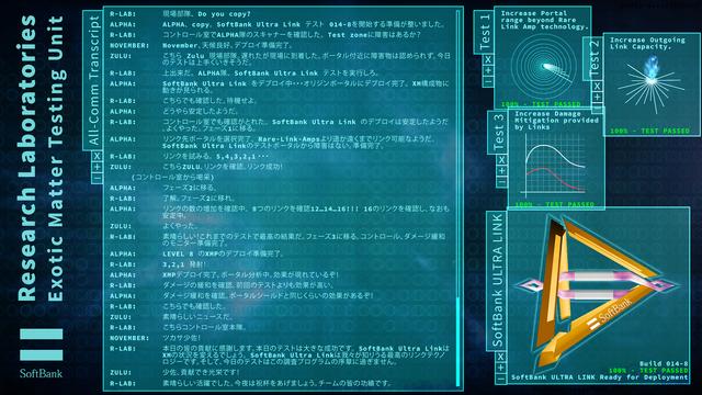 File:Softbank-jp.png