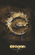 Eragon Poster 4