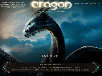 File:Eragonmovie.png