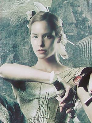 Archivo:Arya.jpg