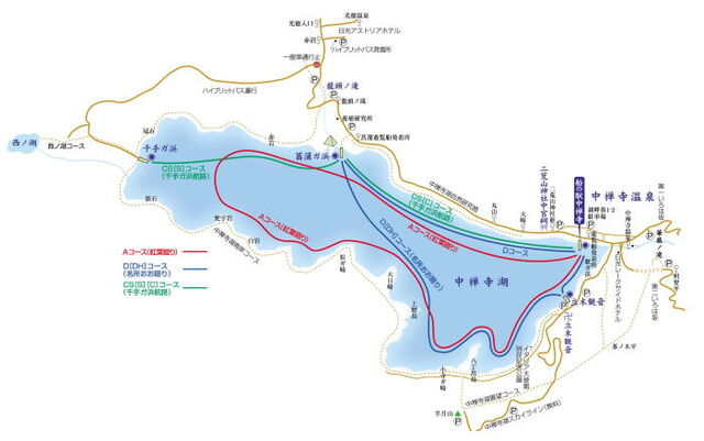 File:Lakechuzenji.jpg