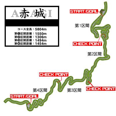 File:Akagi map.jpg