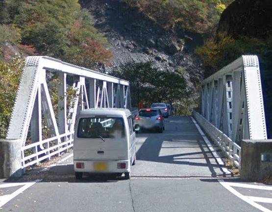 File:Irohazaka's Second Bridge.jpg