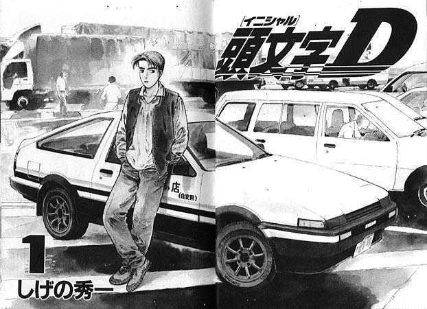 File:Takumi17.jpg