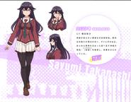 Sayumi