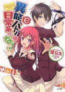 Lightnovel6