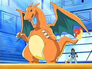 File:Flame rex..png