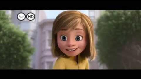 Mozaiz TV Movies Inside Out