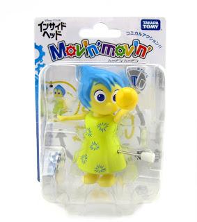 File:Movin-movin-joy.jpg