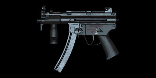 File:INS MP5K.png