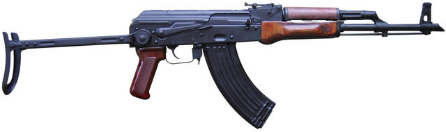 File:AKM Rifle.JPG
