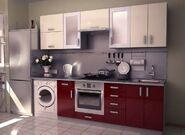 Czcibor Kitchen