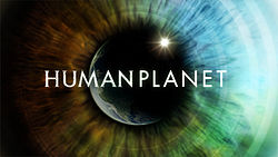 File:250px-Humanplanetlogo.jpg