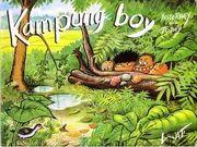 Kmapung boy logo