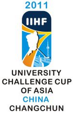 2011 IIHF University Challenge Cup of Asia Logo