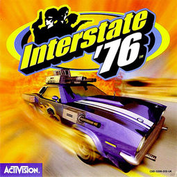 File:Interstate '76 Box Cover.jpg