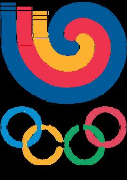 266px-Seoul 1988 Olympics logo