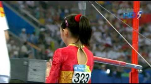 Jiang Yuyuan - 2008 Beijing Olympics - TF UB
