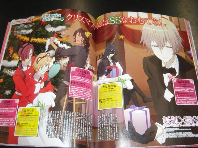 File:Magazine 4.png