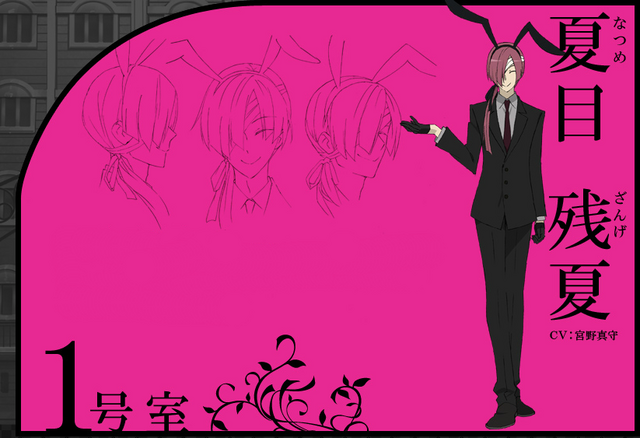File:Character Zange Natsume.png