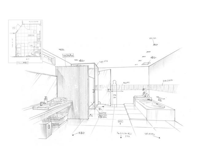File:Ayakashi Kan Sketch 10.png