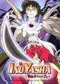 Thumbnail for version as of 01:04, September 20, 2009