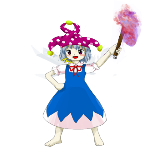 File:Cirnopiece.png