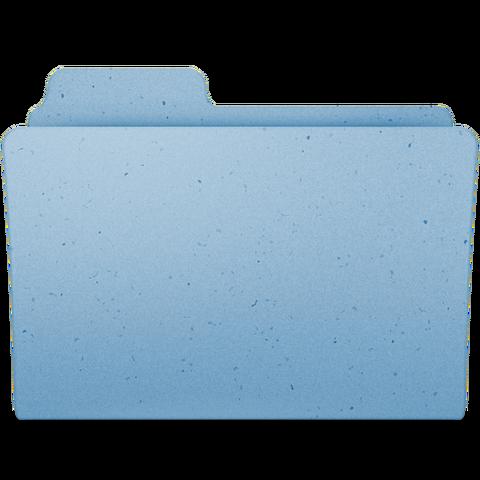File:Folder.png