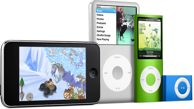 File:IPod.png