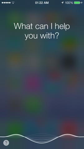 File:Siri.png