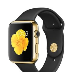 Yellow Gold Apple Watch Edition with Black Sport Band