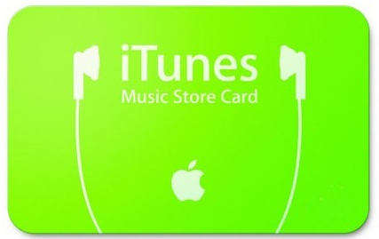 File:Itunes2.png