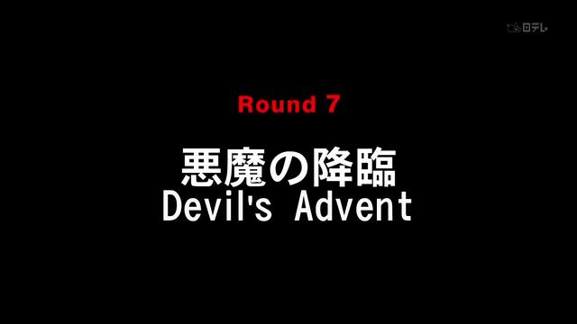 File:Devil's Advent.png
