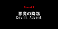 Devil's Advent