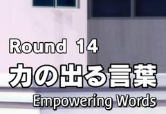 EmpoweringWords